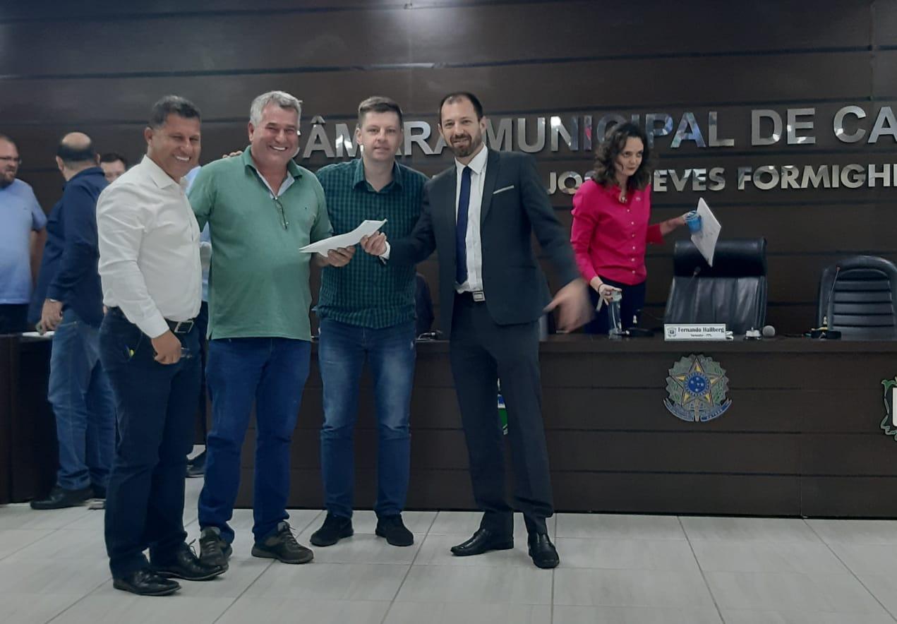 Iluminação pública: Comissão recebe secretário de obras para esclarecimentos