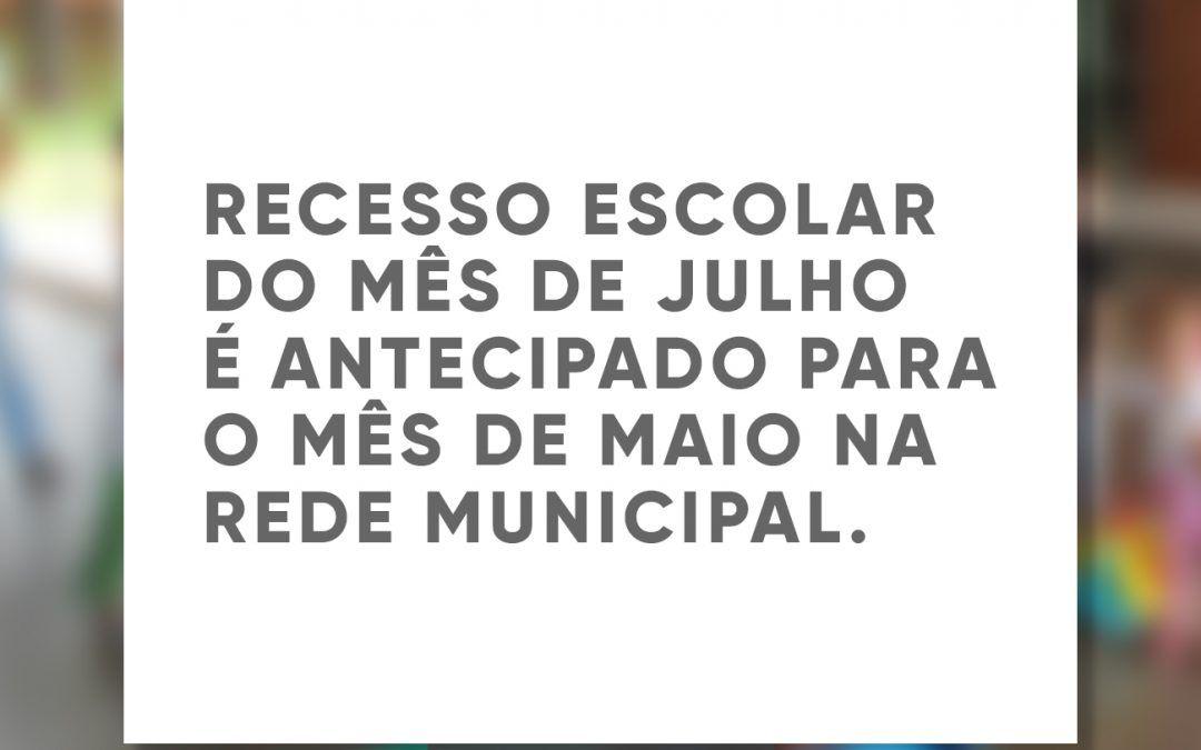 Educação antecipa recesso escolar de julho para maio em Cascavel